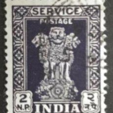 Sellos: INDIA. Lote 275330983