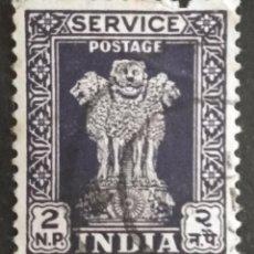 Sellos: INDIA. Lote 275331093