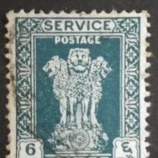 Sellos: INDIA. Lote 275331288