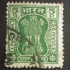 Sellos: INDIA. Lote 275331478