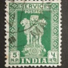 Sellos: INDIA. Lote 275331673