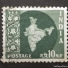 Sellos: INDIA. Lote 275333588