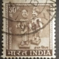 Sellos: INDIA. Lote 275335613