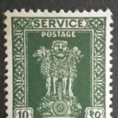 Sellos: INDIA. Lote 275335973