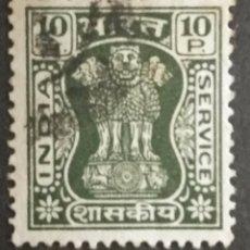 Sellos: INDIA. Lote 275336103