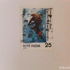 Sellos: AÑO 1978 INDIA SELLO USADO. Lote 275711768