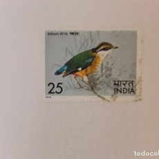 Sellos: AÑO 1975 INDIA SELLO USADO. Lote 275711798