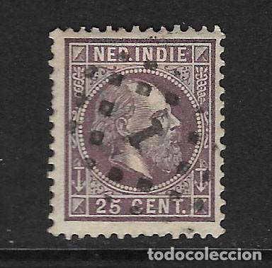 INDIA HOLANDESA - CLÁSICO. YVERT Nº 12 USADO Y DEFECTUOSO (Sellos - Extranjero - Asia - India)