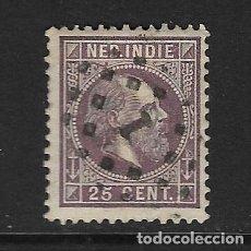 Sellos: INDIA HOLANDESA - CLÁSICO. YVERT Nº 12 USADO Y DEFECTUOSO. Lote 277543913