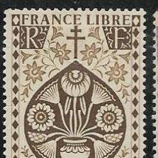 Sellos: INDIA FRANCESA YVERT 217, NUEVO CON GOMA Y CHARNELA. Lote 277581298