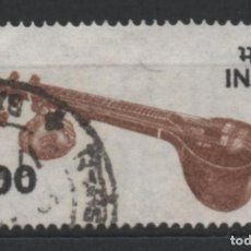 Sellos: INDIA 1974 MUSICA SITAR SELLO USADO * LEER DESCRIPCION. Lote 278289158