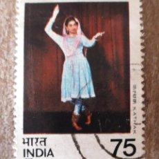 Sellos: SELLOS USADO INDIA 1975. Lote 278492123
