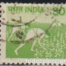 Sellos: INDIA 1979-88 SCOTT 843 SELLO º MUJERES RECOLECTANDO MAIZ MICHEL 794CY YVERT 595 STAMPS TIMBRE INDE. Lote 278675963