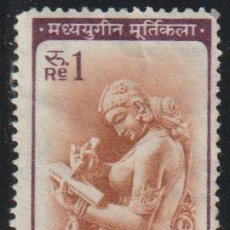 Sellos: INDIA 1965-75 SCOTT 419 SELLO º MUJER ESCRIBIENDO CARTA (MEDIEVAL SCULPUTURE) MICHEL 419 YVERT 194. Lote 278676078