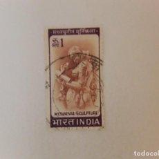 Sellos: INDIA SELLO USADO. Lote 285254548
