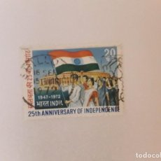 Sellos: AÑO 1972 INDIA SELLO USADO. Lote 286938888