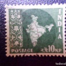 Sellos: INDIA, 1957, MAPA DE LA INDIA, YVERT 76. Lote 287212558