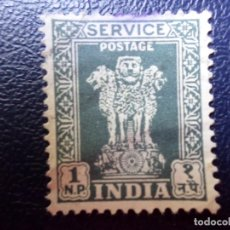 Sellos: INDIA, 1950, SELLO DE SERVICIO YVERT 14. Lote 287213158