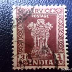 Sellos: INDIA, 1950, SELLO DE SERVICIO YVERT 16. Lote 287213353
