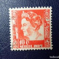 Sellos: INDIA HOLANDESA, 1934, WILHELMINE, YVERT 187A. Lote 287215153