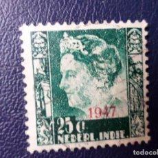Sellos: INDIA HOLANDESA, 1947, WILHELMINE, SELLO SOBRECARGADO YVERT 307. Lote 287215453
