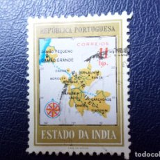 Sellos: INDIA PORTUGUESA, 1957, MAPA DISTRITO DE DAMAO, YVERT 489. Lote 287215743
