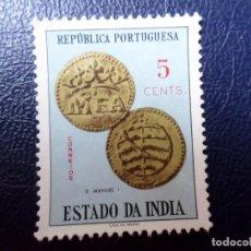 Sellos: INDIA PORTUGUESA, 1959,MONEDAS, YVERT 534. Lote 287216178