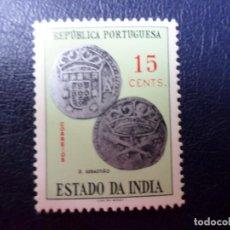 Sellos: INDIA PORTUGUESA, 1959,MONEDAS, YVERT 536. Lote 287217178