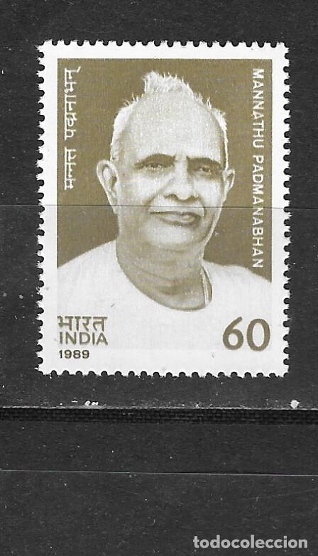 INDIA Nº 1006 (**) (Sellos - Extranjero - Asia - India)