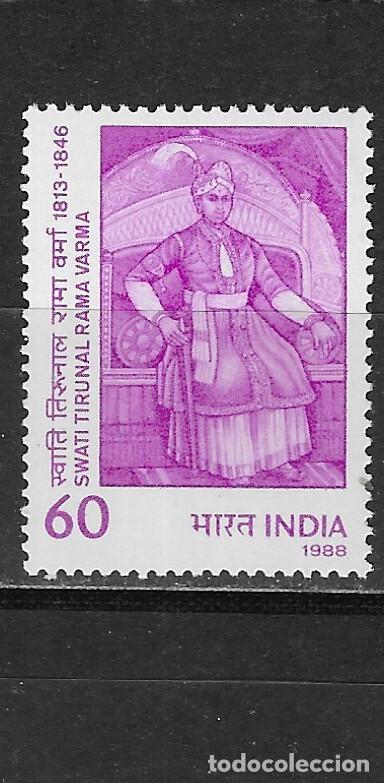 INDIA Nº 968 (**) (Sellos - Extranjero - Asia - India)