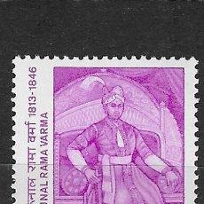 Sellos: INDIA Nº 968 (**). Lote 287889608