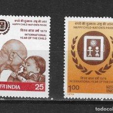 Sellos: INDIA Nº 579 AL 580 (**). Lote 287890083