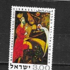 Sellos: ISRAEL Nº 392 (**). Lote 287897473
