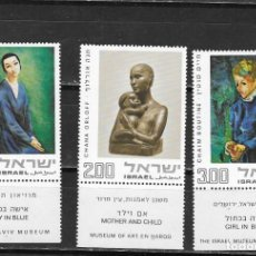 Sellos: ISRAEL Nº 546 AL 548 (**). Lote 287897693