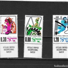 Sellos: ISRAEL Nº 563 AL 565 (**). Lote 287898783