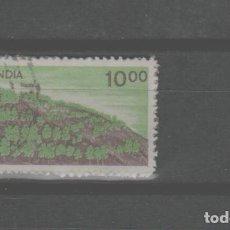 Sellos: LOTE N-SELLO LA INDIA. Lote 288034363