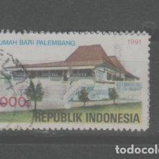 Sellos: LOTE N-SELLO INDONESIA. Lote 288034513