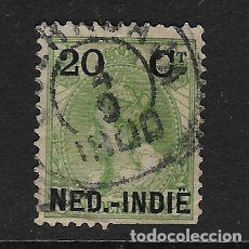 Sellos: INDIA HOLANDESA - CLÁSICO. YVERT Nº 34. USADO Y DEFECTUOSO. Lote 288124743