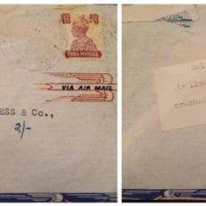 Sellos: O) 1951 INDIA, SALVADA, RESCATADA, PRINCESA MALABAR, AIR LINER, KING GEORGE VI, QUE SE ESTRELLÓ EN L. Lote 289024353