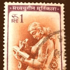 Sellos: MICHEL IN 397 - INDIA - 1966 - WOMAN WRITING A LETTER (MEDIEVAL SCULPTURE). Lote 289447398