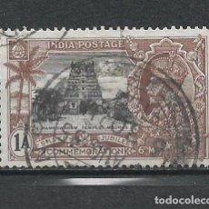 Sellos: INDIA SELLO USADO - 15/65. Lote 289533543