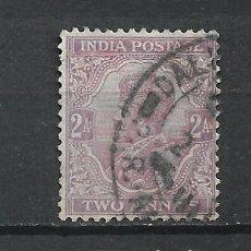 Sellos: INDIA SELLO USADO - 15/65. Lote 289533558