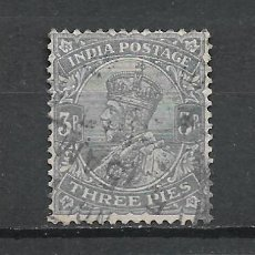 Sellos: INDIA SELLO USADO - 15/65. Lote 289533578