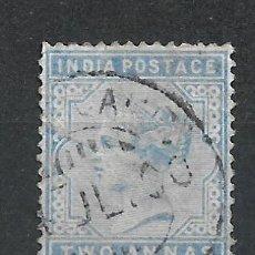 Sellos: INDIA SELLO USADO - 15/65. Lote 289533668