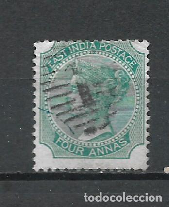 INDIA 1866 SELLO USADO - 15/65 (Sellos - Extranjero - Asia - India)