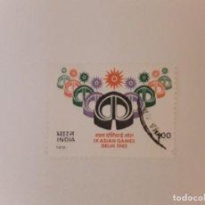 Selos: AÑO 1981 INDIA SELLO USADO. Lote 293183163