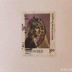 Selos: AÑO 1980 INDIA SELLO USADO. Lote 293183223