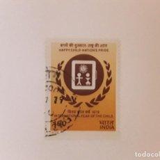Selos: AÑO 1979 INDIA SELLO USADO. Lote 293183268