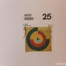 Selos: AÑO 1976 INDIA SELLO USADO. Lote 293598063