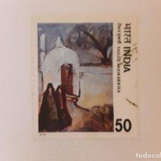 Selos: AÑO 1978 INDIA SELLO USADO. Lote 293598118